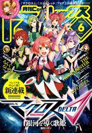 Comic REX(コミック レックス) 2016年6月号[雑誌]