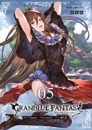 【新装版】グランブルーファンタジー【シリアルコード付き】(5)