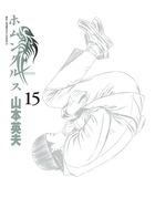 ホムンクルス(1-15巻 全巻) 漫画