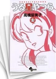 【中古】うる星やつら [新装版] (1-34巻) 漫画
