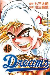 Dreams(49) 漫画