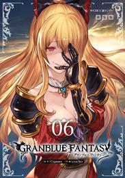 【新装版】グランブルーファンタジー【シリアルコード付き】(6)