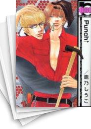 【中古】Punch↑ (1-4巻) 漫画