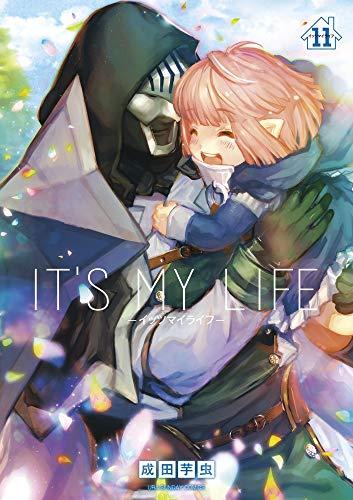 IT'S MY LIFE (1-9巻 最新刊) 漫画