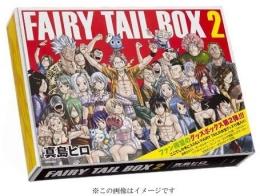 FAIRY TAIL BOX 漫画