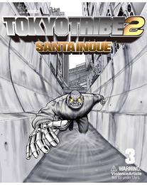 TOKYO TRIBE2 第3巻 漫画