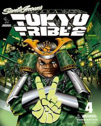 TOKYO TRIBE2 第4巻 漫画