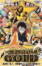 ワンピース ONE PIECE FILM GOLD (1巻 全巻)