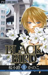 BLACK BIRD(13) 漫画