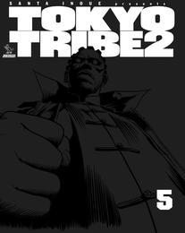 TOKYO TRIBE2 第5巻 漫画