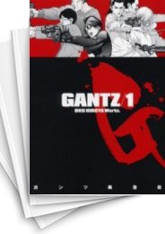 【中古】ガンツ GANTZ (1-37巻) 漫画