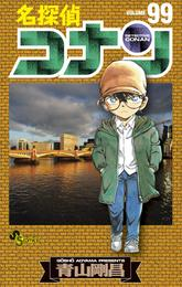 名探偵コナン 99 冊セット 最新刊まで
