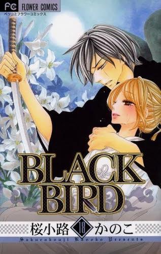 【入荷予約】BLACK BIRD ブラックバード (1-18巻 全巻)【10月下旬より発送予定】 漫画