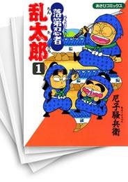 【中古】落第忍者乱太郎 (1-62巻) 漫画