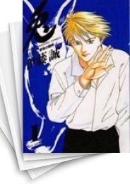 【中古】兎 野性の闘牌 (1-17巻) 漫画
