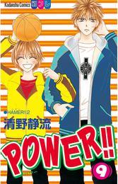POWER!!(9) 漫画