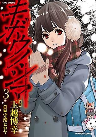 キボウノシマ (1-3巻 全巻) 漫画