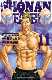 SHONANセブン 11 漫画