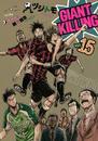 GIANT KILLING(15) 漫画