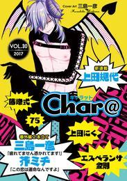 Char@ VOL.30 漫画