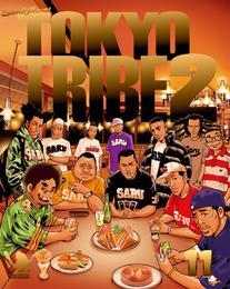 TOKYO TRIBE2 第11巻 漫画