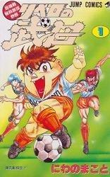 リベロの武田 (1-9巻 全巻) 漫画