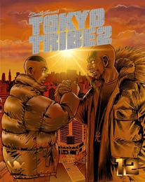 TOKYO TRIBE2 第12巻 漫画