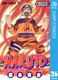 NARUTO―ナルト― モノクロ版 26 漫画