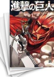 【中古】進撃の巨人 (1-25巻) 漫画