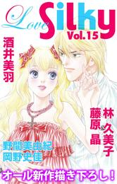 Love Silky Vol.15 漫画