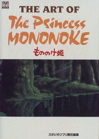The art of the Princess Mononoke―もののけ姫 漫画