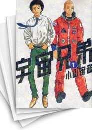 【中古】宇宙兄弟 (1-32巻) 漫画