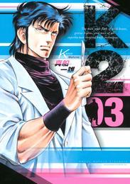 K2(3) 漫画