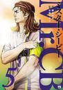 Mr.CB 5 漫画