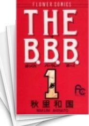 【中古】THE B.B.B. (1-10巻) 漫画