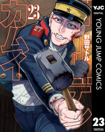 ゴールデンカムイ 11 冊セット最新刊まで 漫画