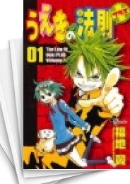 【中古】うえきの法則+ (1-5巻) 漫画
