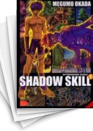 【中古】SHADOW SKILL (1-11巻) 漫画
