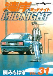 湾岸MIDNIGHT(31) 漫画