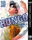 BUNGO―ブンゴ― 19 漫画
