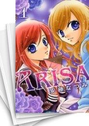 【中古】ARISA (1-12巻) 漫画
