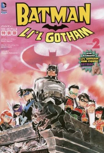バットマン:リル・ゴッサム 2 [特装版] 漫画