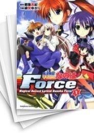 【中古】魔法戦記リリカルなのは Force (1-6巻) 漫画