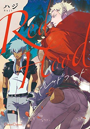 Red Hood (1巻 全巻)