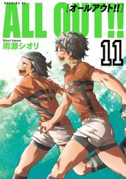 ALL OUT!!(11) 漫画