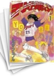 【中古】ヨリが跳ぶ (1-20巻) 漫画