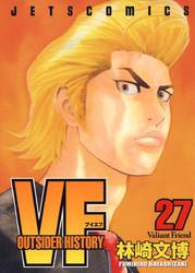 VF-アウトサイダーヒストリー- 27 冊セット全巻 漫画