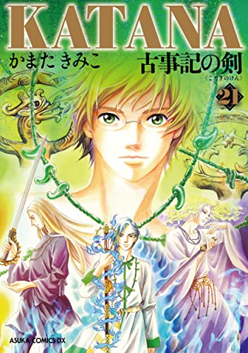 KATANA [新装版] (1-20巻 最新刊) 漫画