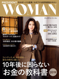 PRESIDENT WOMAN 23 冊セット最新刊まで 漫画