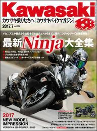 Kawasaki【カワサキバイクマガジン】2017年07月号 漫画